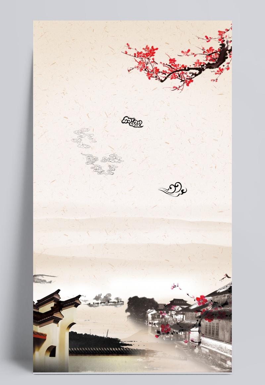 江南水墨风景海报背景