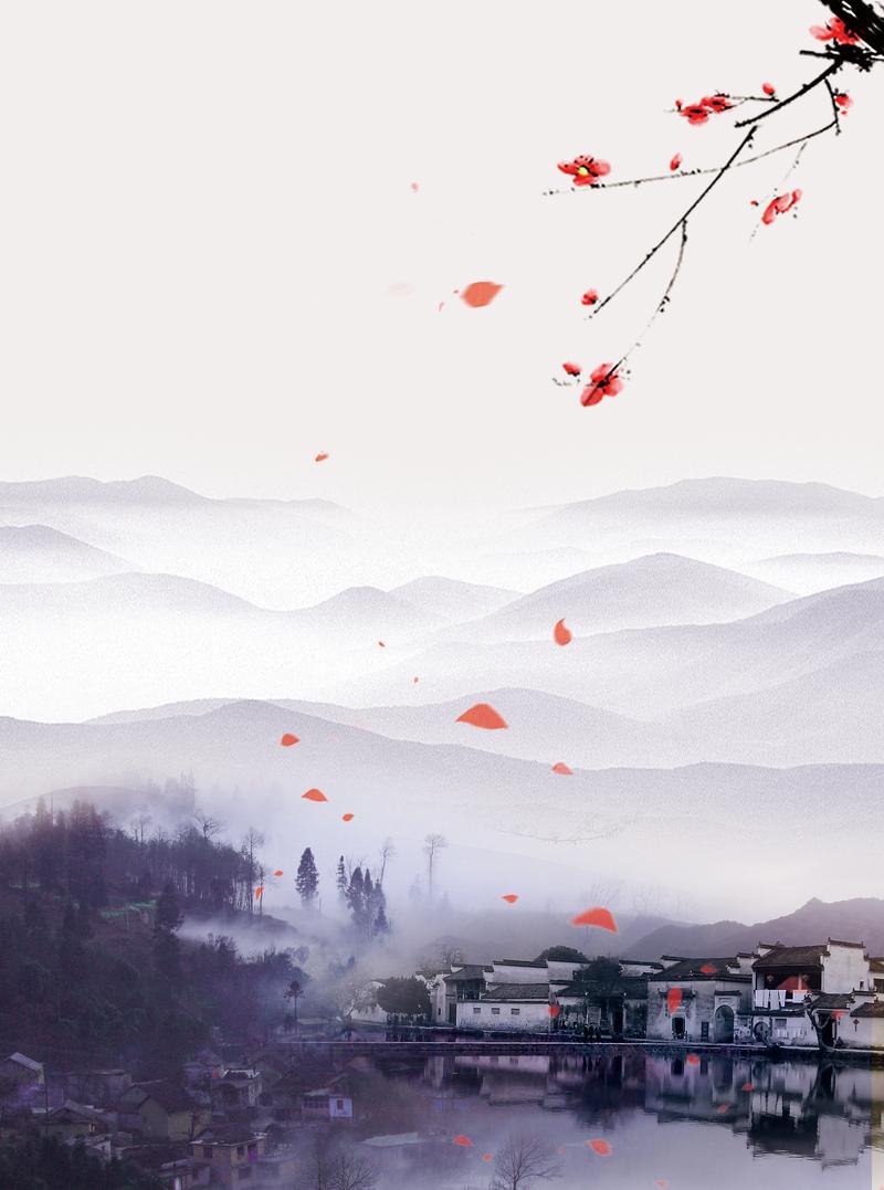 水墨风传统节气秋分海报背景psd设计模板素材