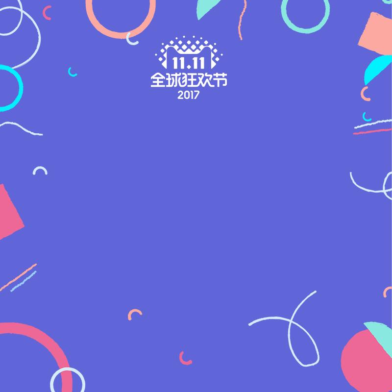 時尚簡約2017淘寶雙11紫色圓圈主圖