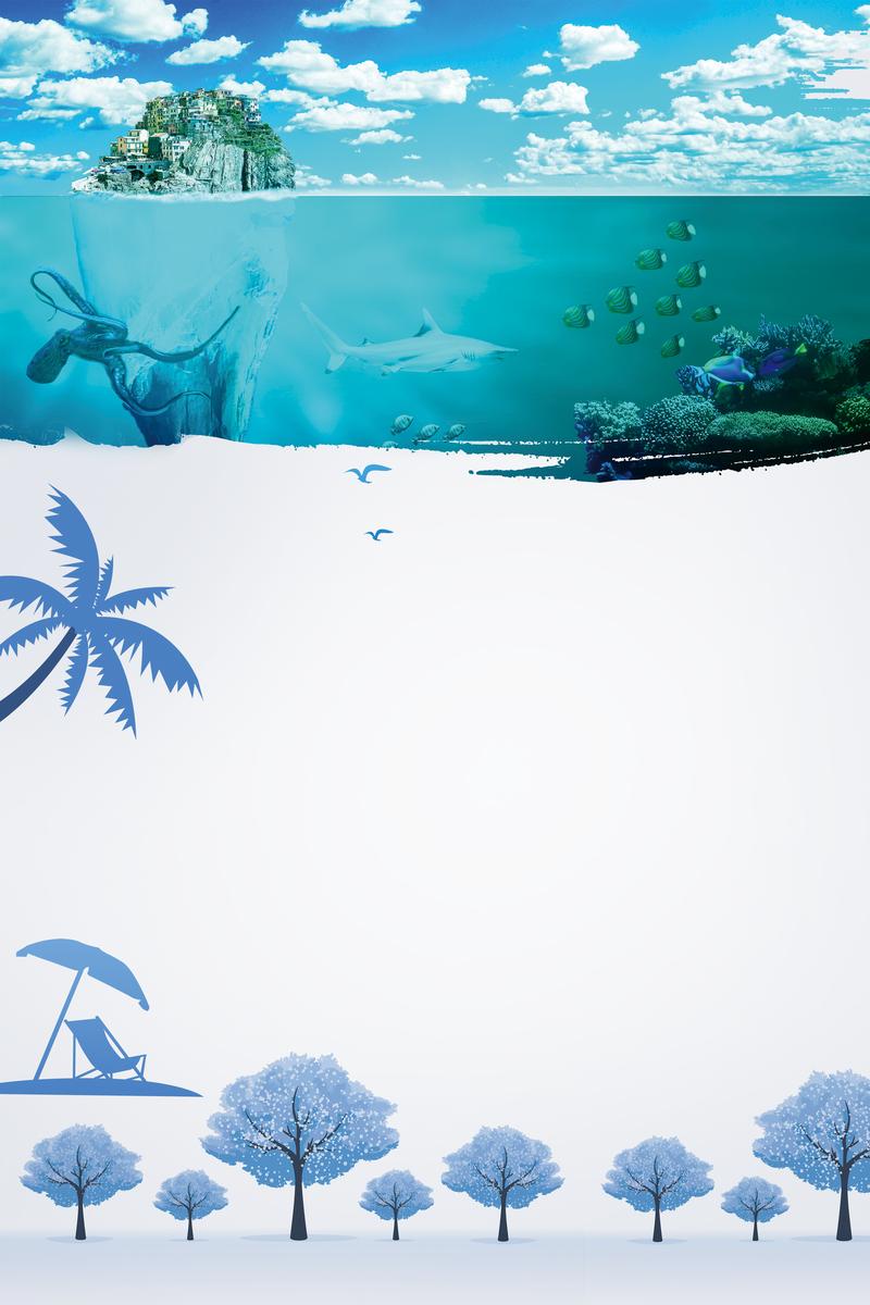 夏季暑假海岛度假旅游海报背景素材