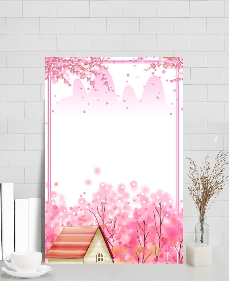 母亲节粉色清新海报边框
