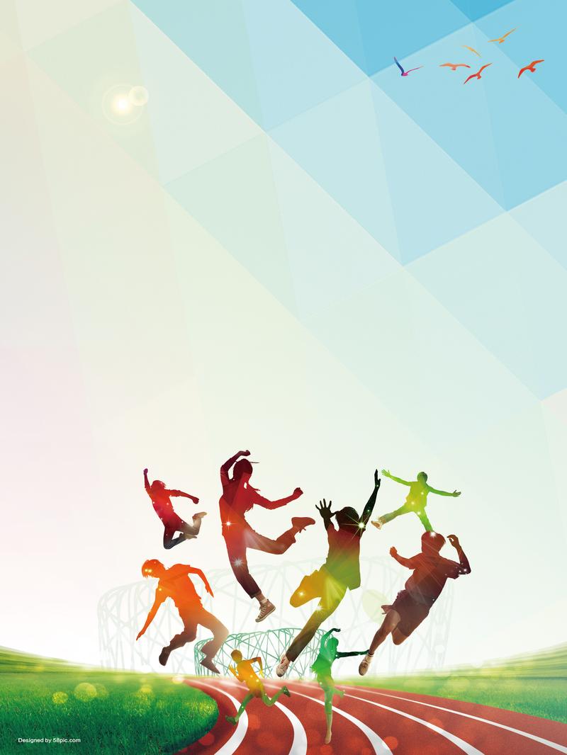 矢量质感活力五四青年节背景素材