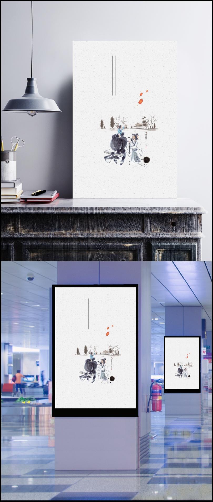 中国风山水清明节海报背景素材