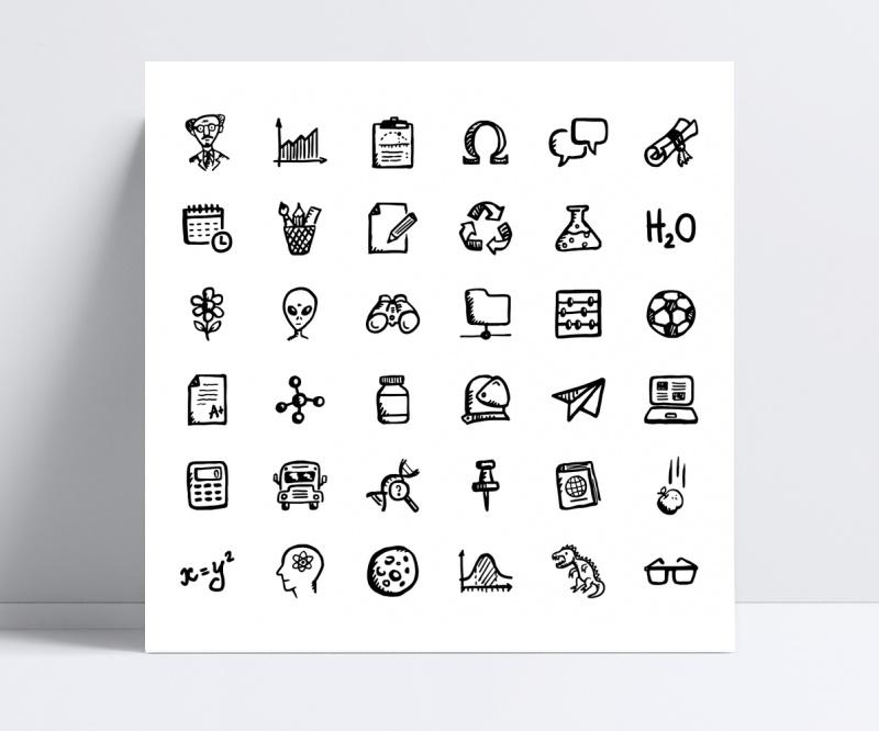 立体UI网页软件黑色icon矢量生成建筑设计哪个线条能设计图标的图片