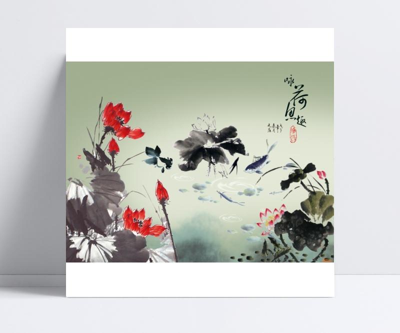 莲花水墨画背景图片