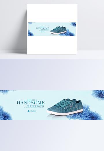 淘宝几何全屏女鞋女鞋海报设计素材海报双曲线的绘制画板步骤形成模板图片