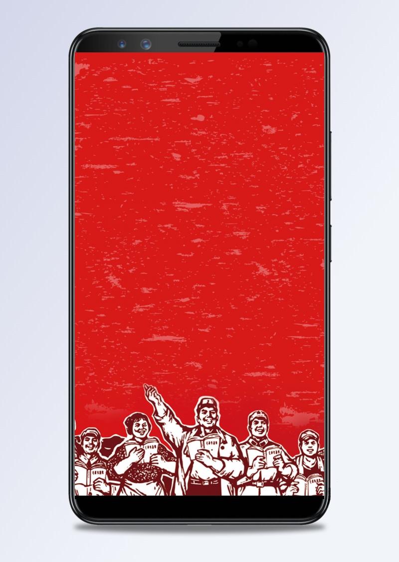 红色七一建党节PSD分层H5背景素材