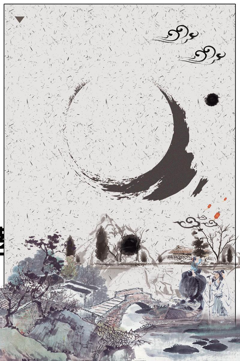 中华美德国学文化海报背景素材