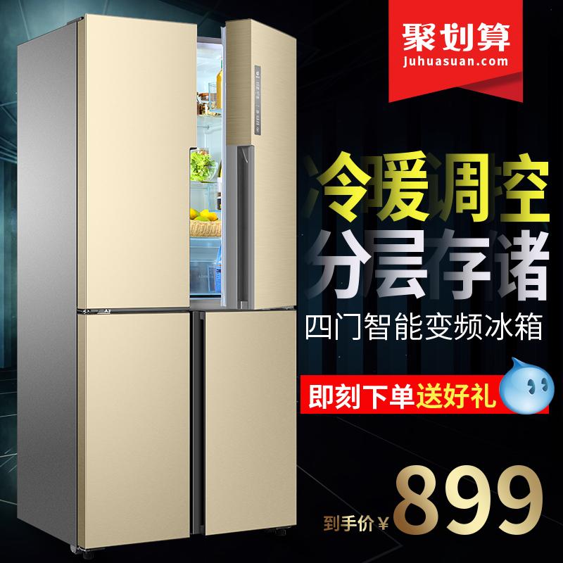 聚划算酷黑冰箱主图直通车PSD模版