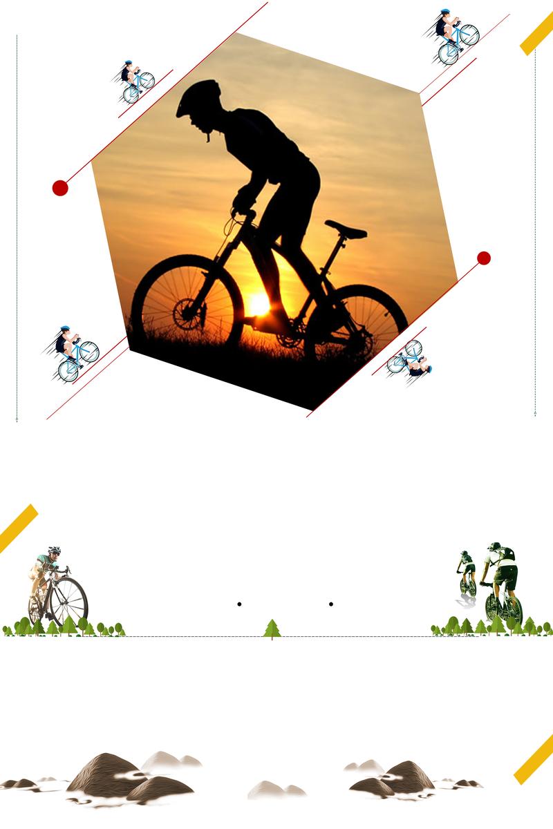 创意简约骑行旅行海报背景素材素材 创意简约骑行旅行海报背景素材设计 创意简约骑行旅行海报背景素材模板 创意简约骑行旅行海报背景素材格式免费下载 背景 创意海报 简约海报 旅行 背景图 海报背景 骑行海报 旅行海报 简约背景 骑行 西藏之旅 创意背景 创意旅行 创意简约 旅行背景 骑行天下 骑行西藏 绿色骑行 乐在骑中 psd