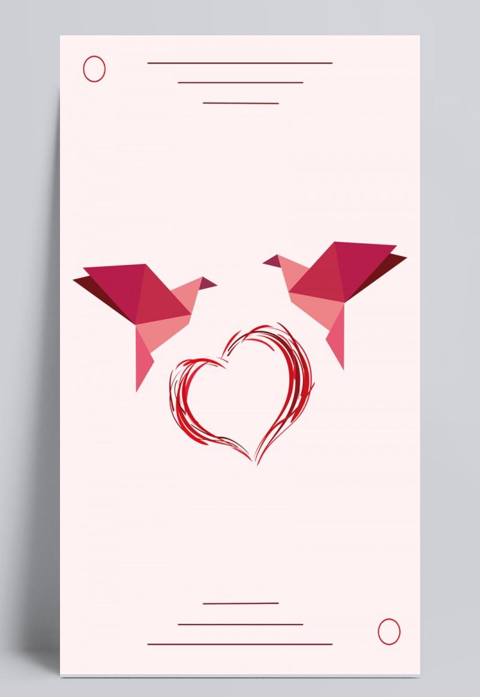 简约情人节背景图