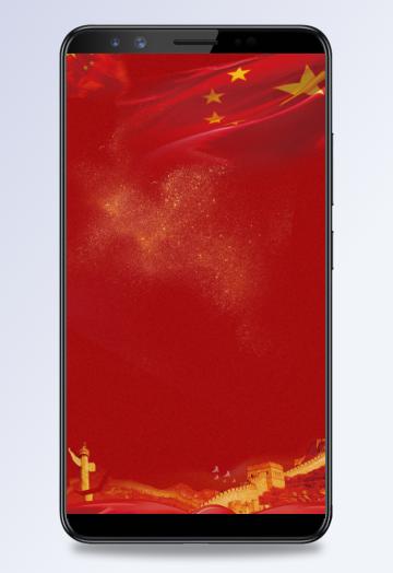 八一建军节建党节国庆节H5背景素材