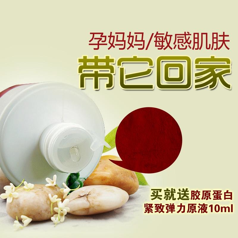 精品淘宝天猫化妆品海报psd