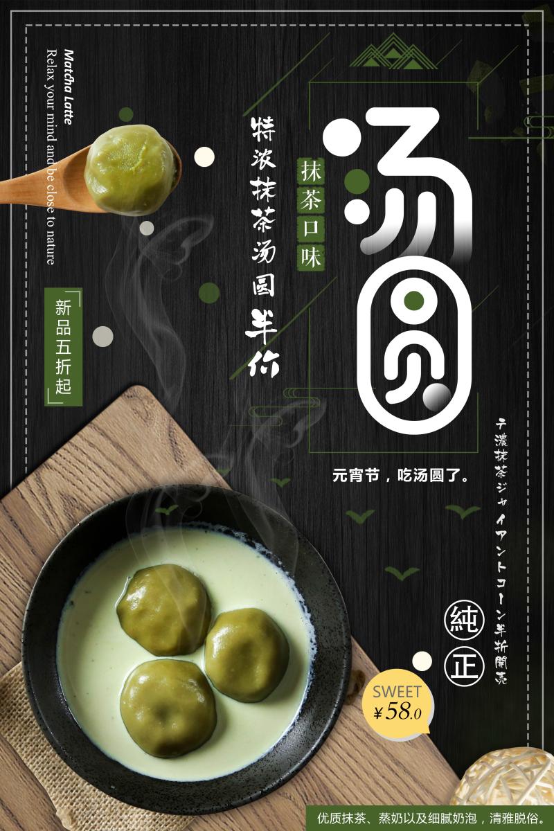 创意美食餐饮海报模板模版餐厅促销活动灯箱背景广告PSD设计素材
