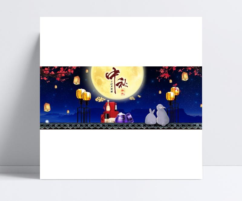 淘宝中秋促销海报图片