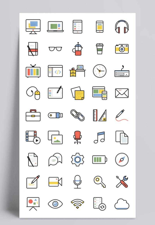 彩绘ui图标设计PSD素材