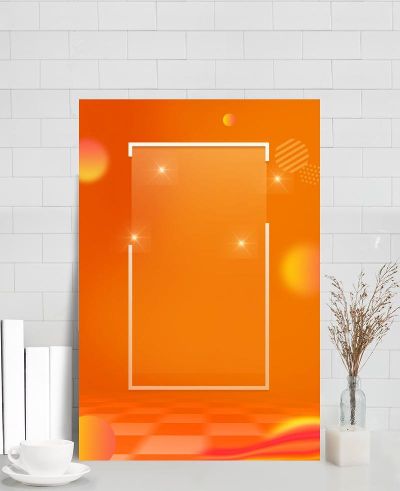 橘色简约商城促销边框背景