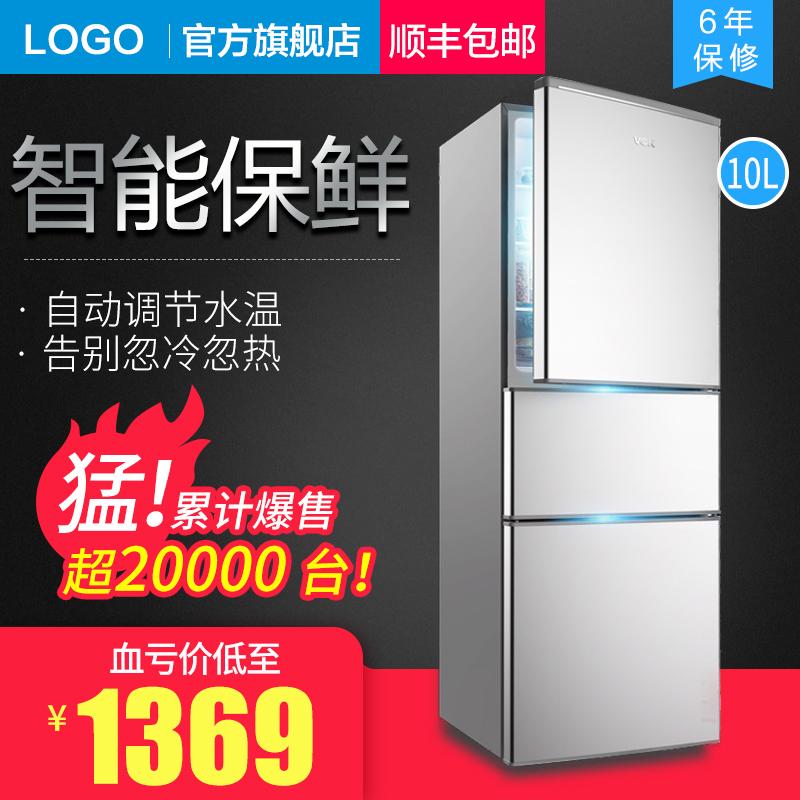 淘宝智能冰箱促销直通车主图素材