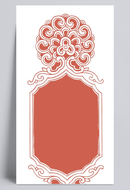 红色花卉边框纹理素材