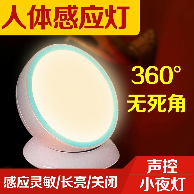 淘宝生活电器LED小夜灯直通车主图PSD模板