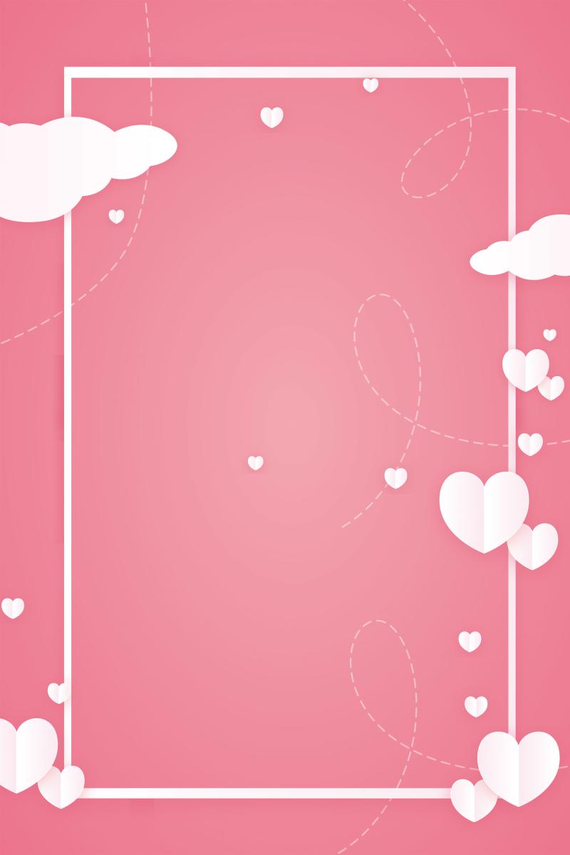 情人节爱心云朵边框