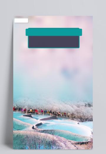 冬天旅游海报背景素材