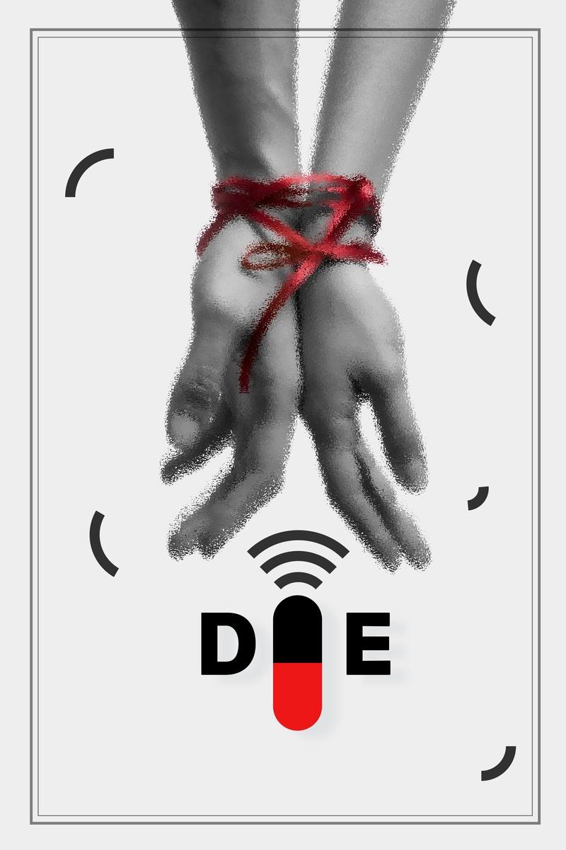 珍愛生命預防艾滋病宣傳海報