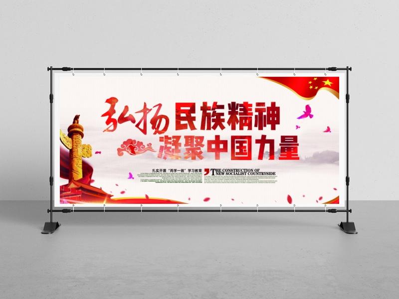 照片文化墙展板图片