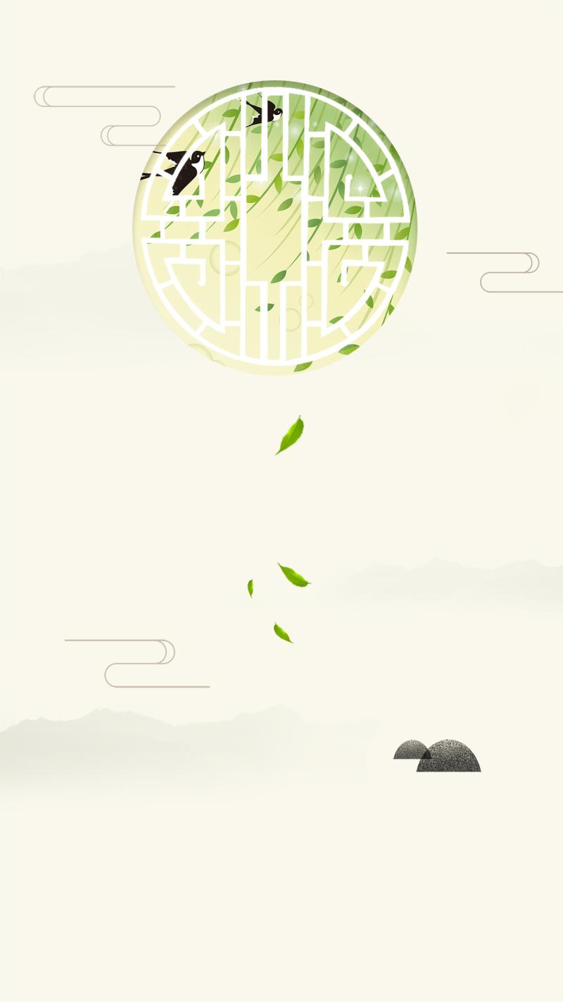 春分中国风二十四节气节气海报H5背景下载