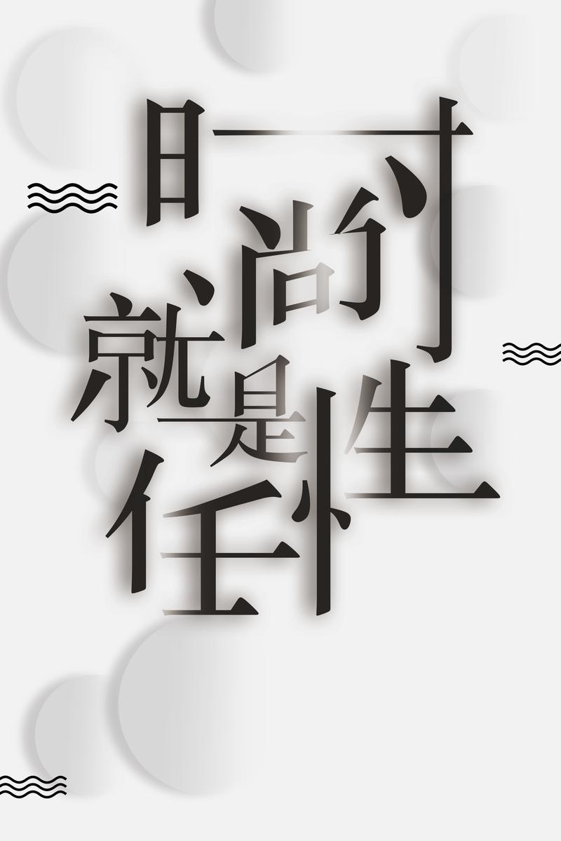 灰色创意时尚海报背景