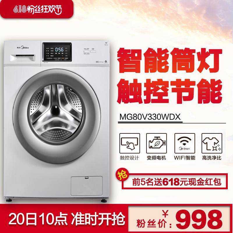 618生活电器家电全自动洗衣机直通车主图