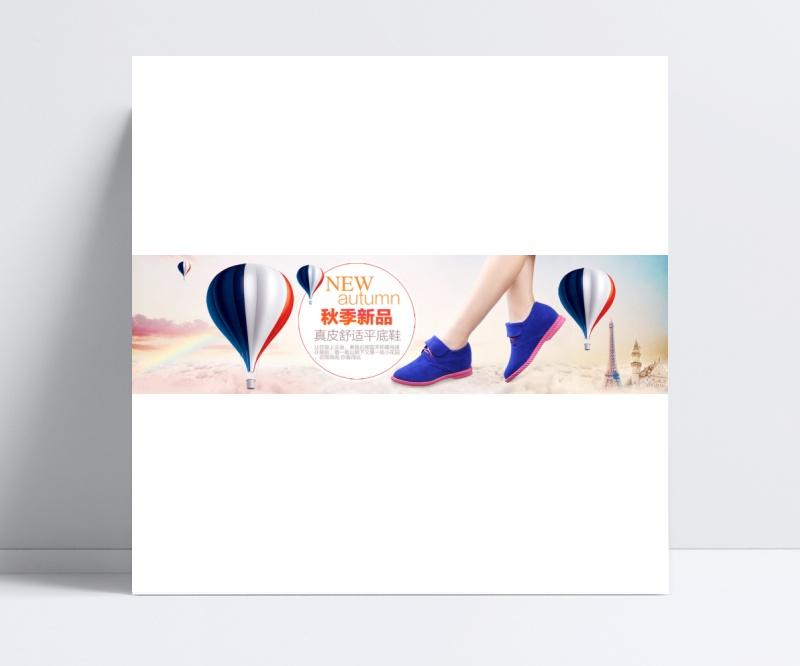 模板淘宝首页全屏海报设计女鞋素材珍字体的v模板图片