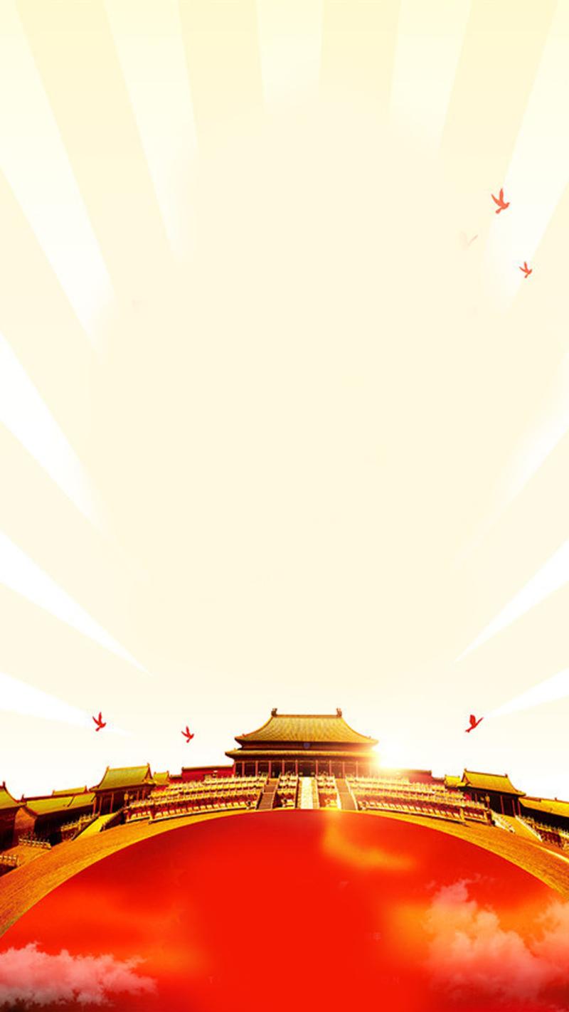 红色天安门建党节H5背景素材