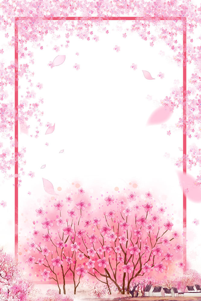 浪漫粉色樱花梦幻边框设计