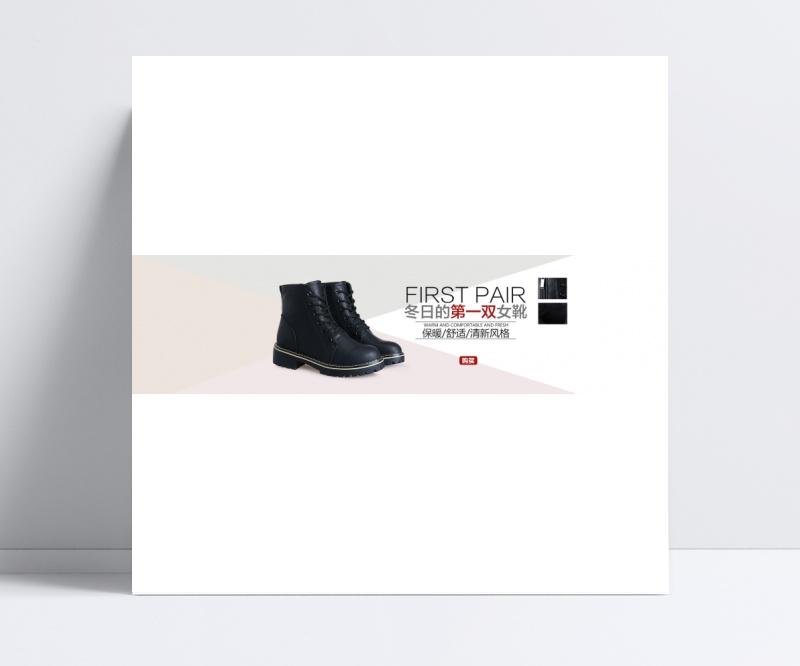 淘宝女鞋全屏海报女鞋海报设计素材模板用比较v女鞋电脑好什么行业ui图片