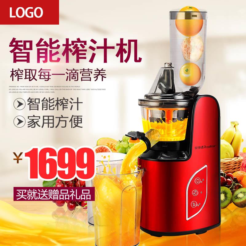 家用电器榨汁机主图素材