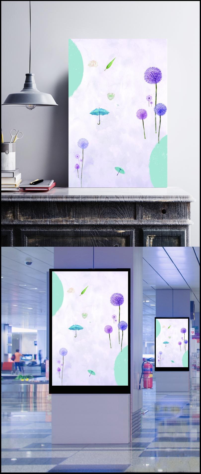 低價促銷淺紫色海報背景