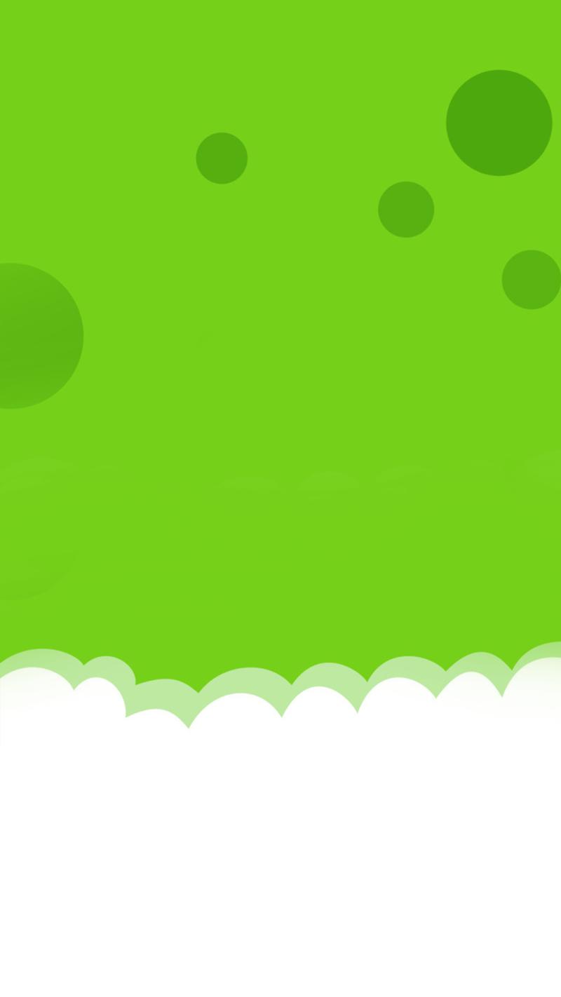 简约风格绿色背景和白云H5背景