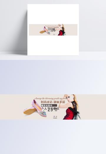 淘宝素材全屏编码地毯海报设计海报女鞋室内设计cad女鞋模板图片
