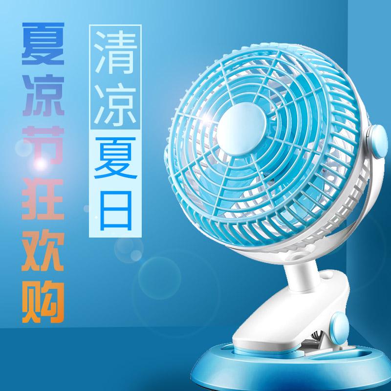 小家电电风扇主图PSD源文件