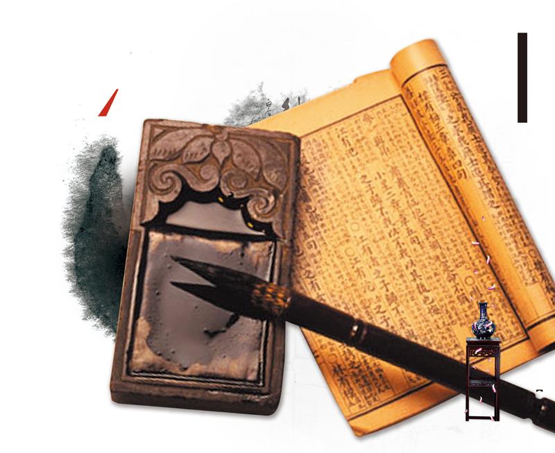 中国风传统文房四宝背景素材