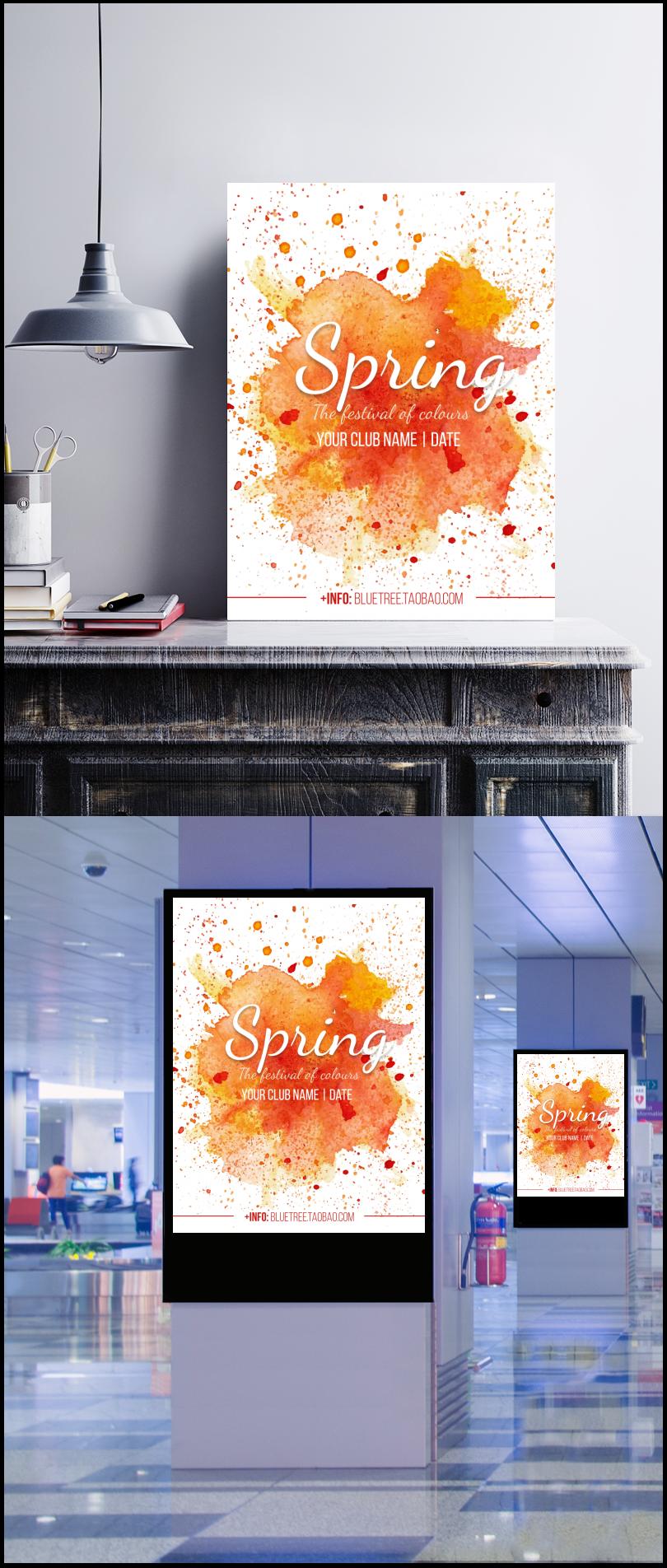 手绘橙色手绘海报图片