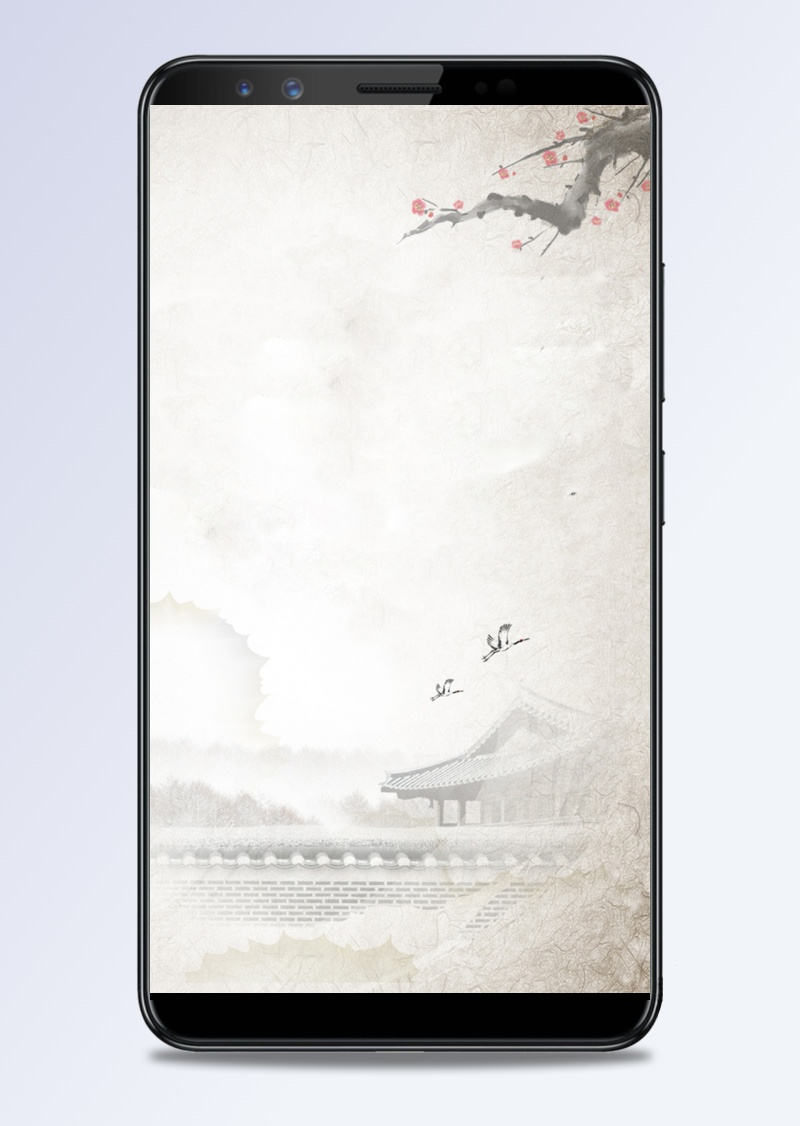 中国风古风梅花H5背景