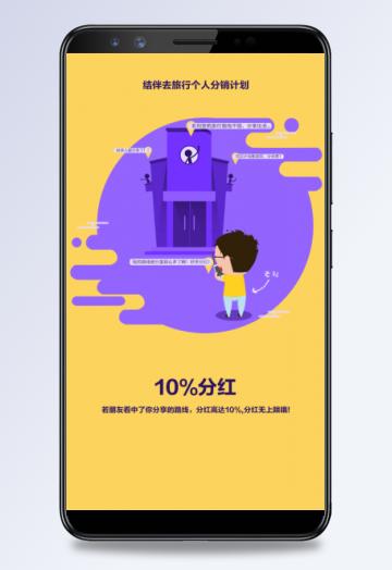 扁平化APP店面引导页UI美发psd素材免费下载设计软件装修设计图片