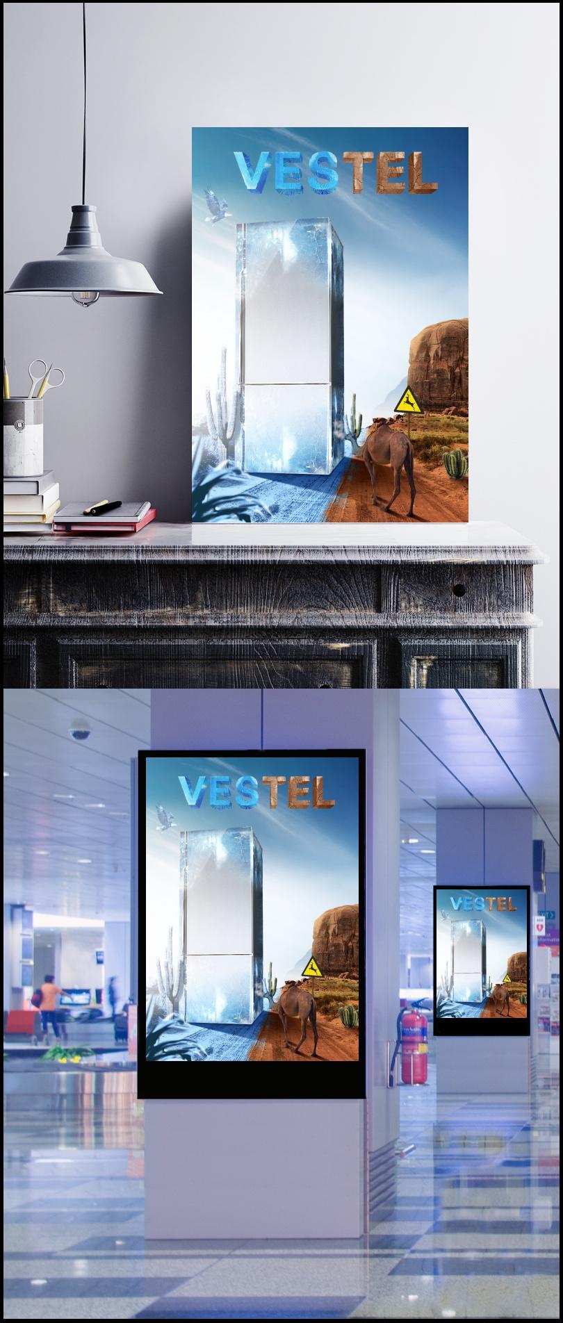 冰箱海报夏日家电海报