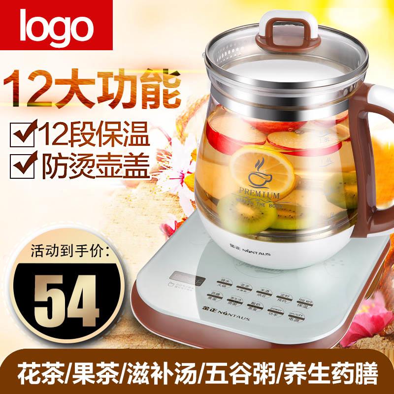 淘宝电茶壶茶具直通车促销主图素材
