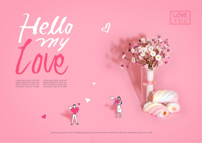 示爱求婚_美丽粉色_背景海报_情人节鲜花最之v粉色图片