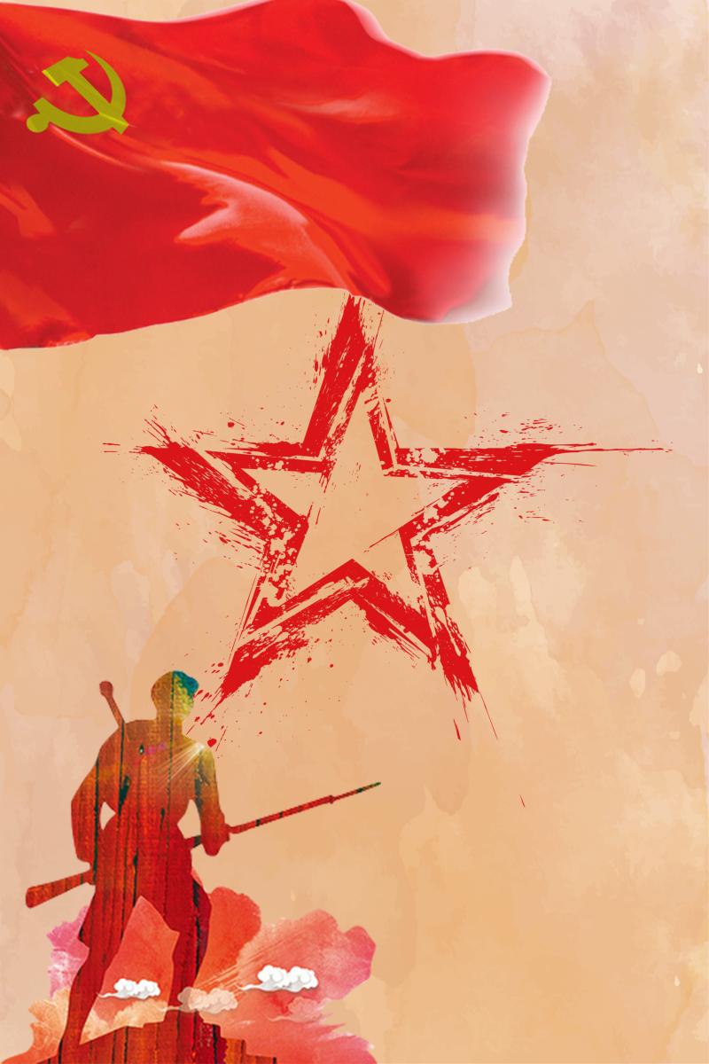紅軍長征海報背景