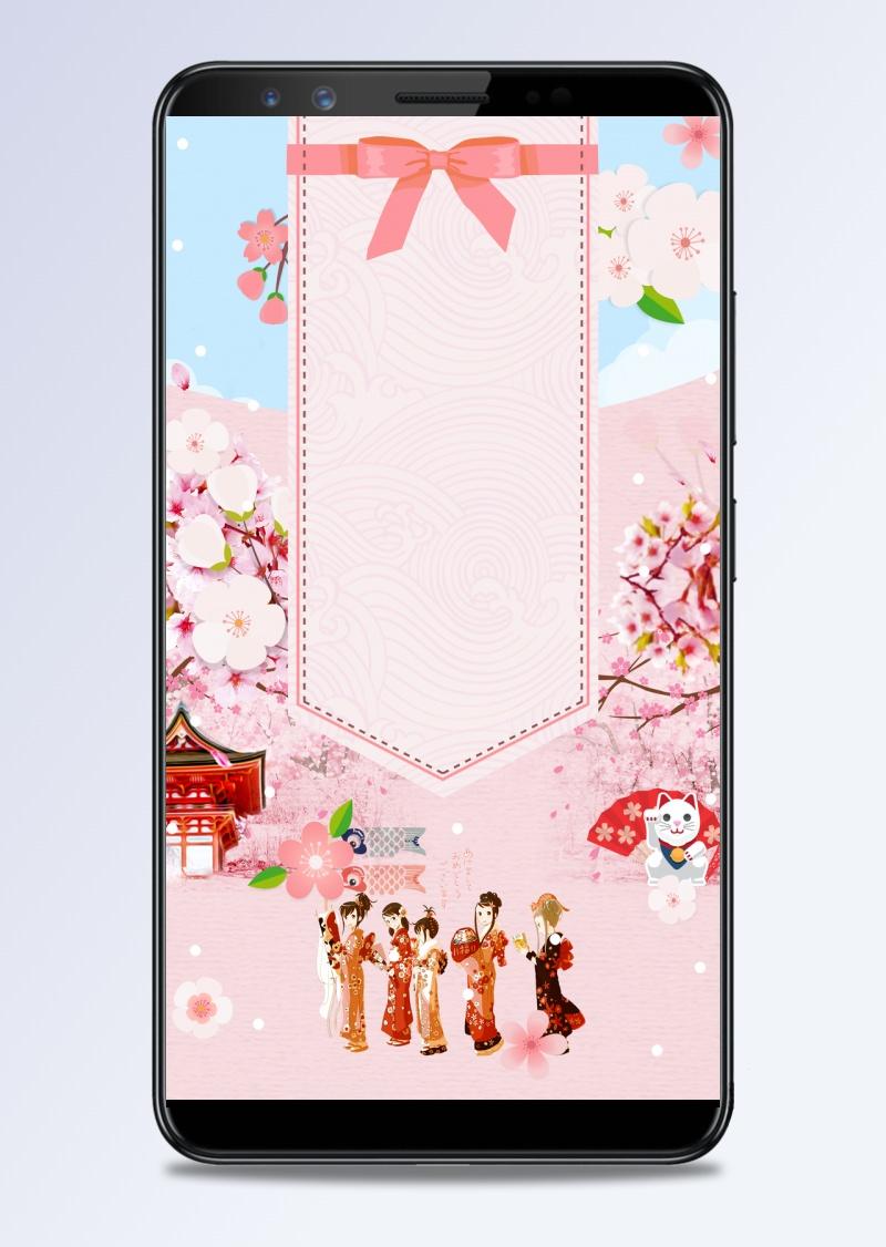 日本樱花节旅游宣传H5海报背景psd下载