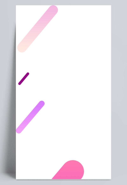线条彩色线条透明线条不规则漂浮